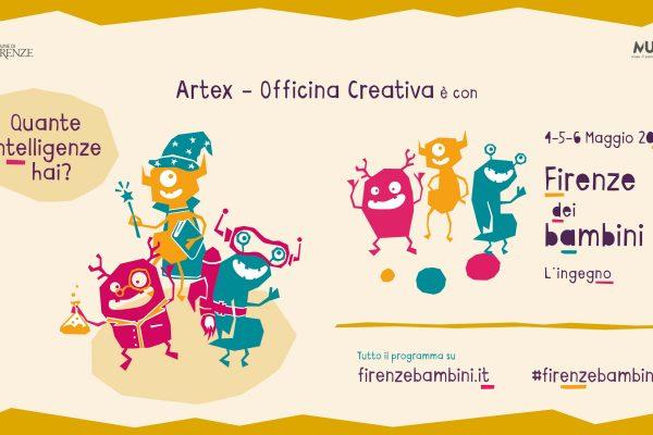 fullHD_Artex_officina creativafirenze dei bambini